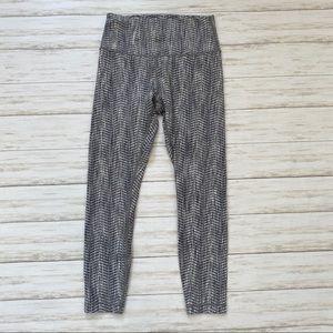 Lululemon Gray Stripped 7/8 Pants Size 8